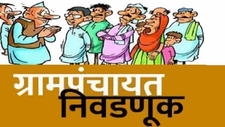 2231 candidates are in the fray for 994 seats in Thane district