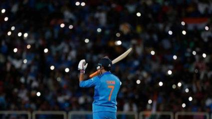 MS Dhoni bid farewell to cricket