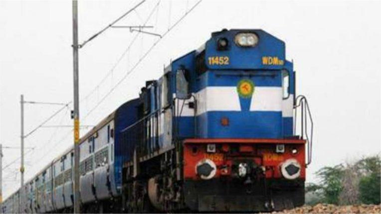 Special train between Mumbai-Amravati