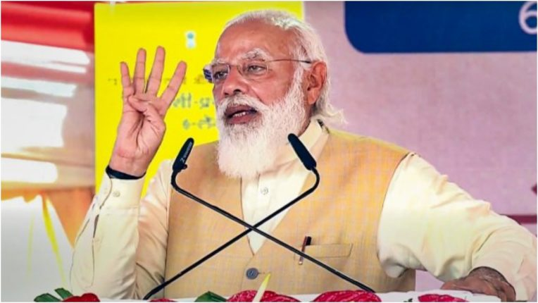 Prime Minister Modi appealed to ensure opportunities for the differently-abled, increase accessibility