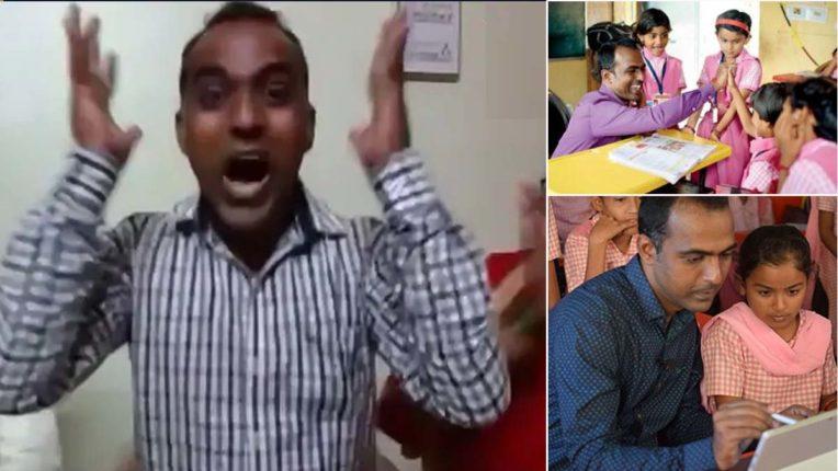 महाराष्ट्र के स्कूल टीचर ने जीता 'ग्लोबल टीचर पुरस्कार', मिला 7 करोड़ का इनाम