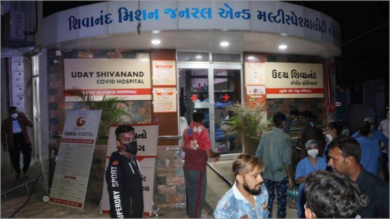 Three people arrested in case of fire in Rajkot hospitalThree people arrested in case of fire in Rajkot hospital