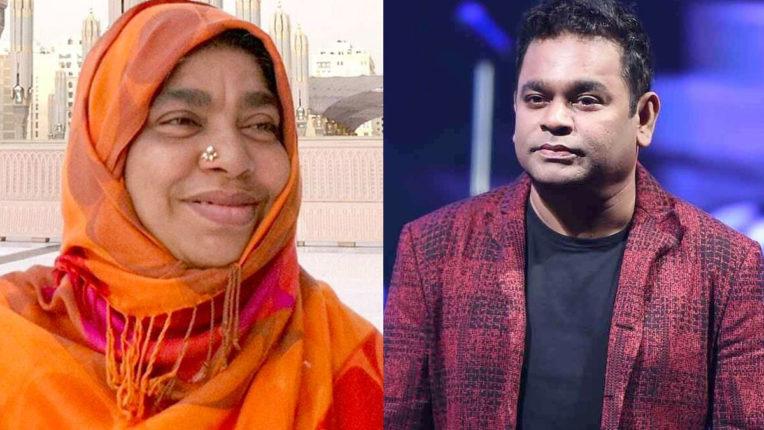 ar-rahman-mother-kareema-begum-passes-away-shares-her-photo-on-twitter |  एआर रहमान की मां करीमा बेगम का हुआ निधन | Navabharat (नवभारत)