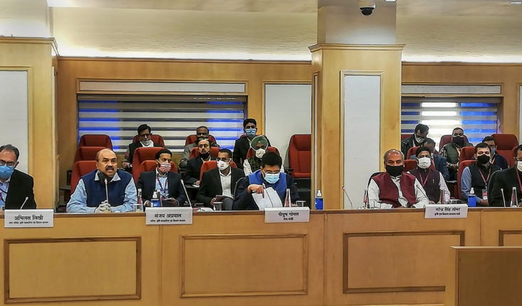 Farm leaders meeting with Agriculture ministry