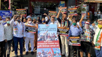 कृषि कानून के खिलाफ मुलुंड में प्रदर्शन