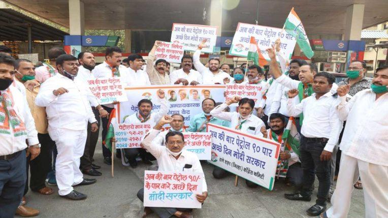 पेट्रोल-डीजल दर वृद्धि का विरोध, कांग्रेस का पेट्रोप पंपों पर आंदोलन