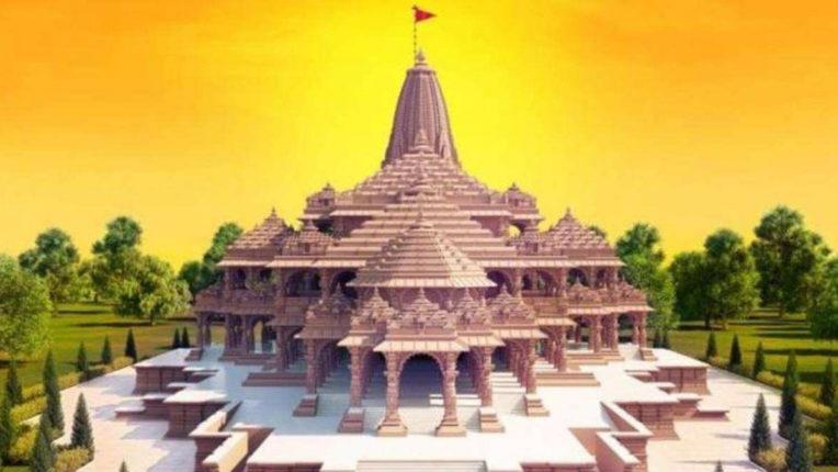 Ram Mandir Construction