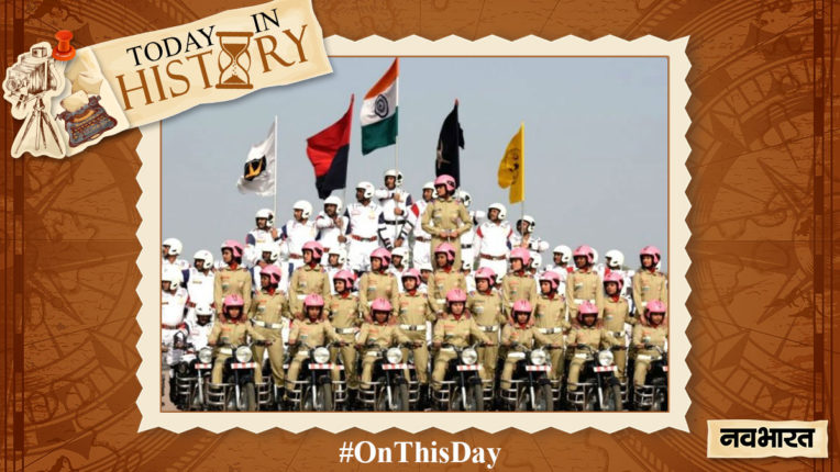 today-in-history-1-december-Establishment of Border Security Force