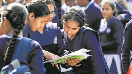 10वीं और 12वीं  बोर्ड परीक्षा देने जा रहे छात्रों को 'क्वेश्चन बैंक' दिया जाए: संसदीय समिति