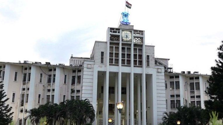 Home Department, Odisha