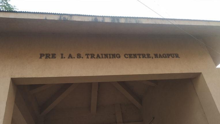 IAS Training Center, Nagpur