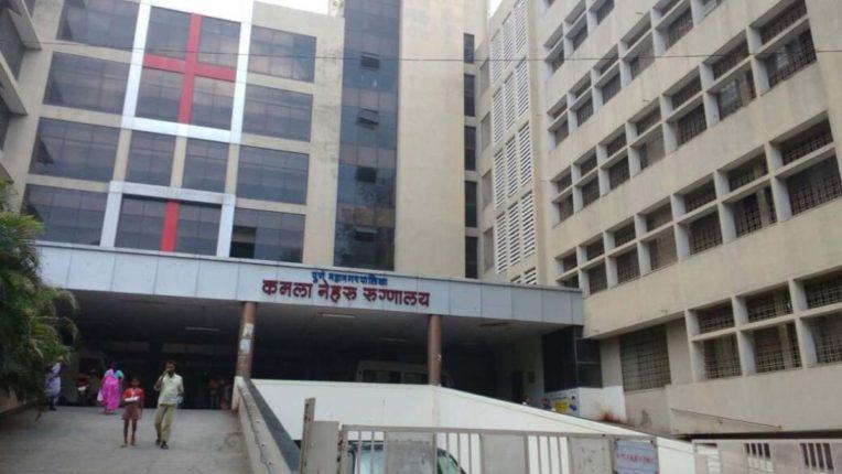 Kamala Nehru Hospital PUNE