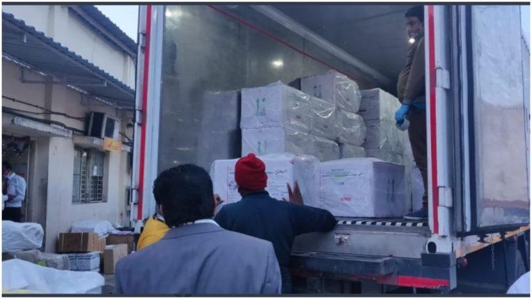 Kovishield 'first batch of vaccines depart from' Serum Institute of India '