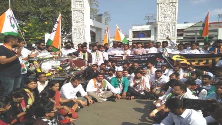 Nationalist Youth Congress protest Against Fuel Increase