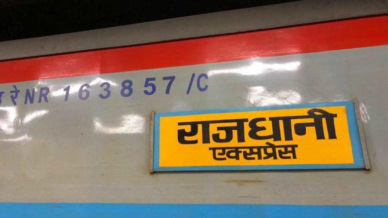 Mumbai-Hazrat Nizamuddin Superfast will now run daily