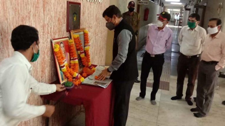 Rajmata and Vivekananda's birth anniversary money