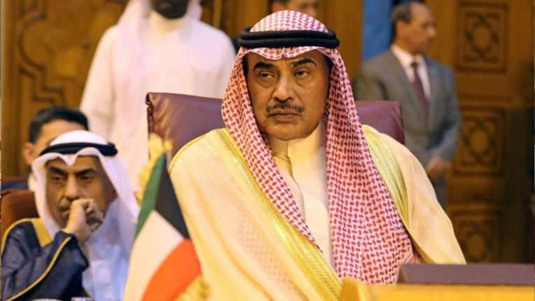 कुवैत सरकार ने दिया इस्तीफा, राजनीतिक गतिरोध गहराया