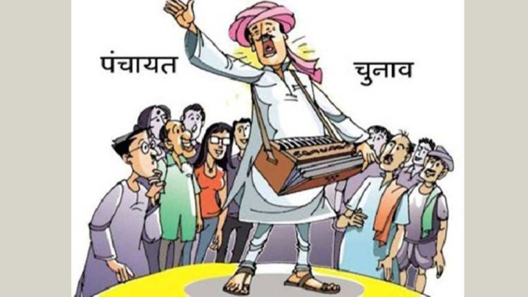 Results of gram panchayat elections tomorrow