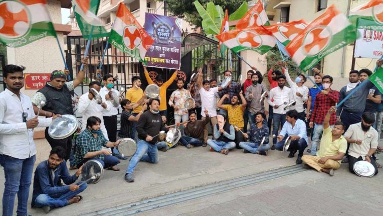 Youth Congress front of RSS HQ