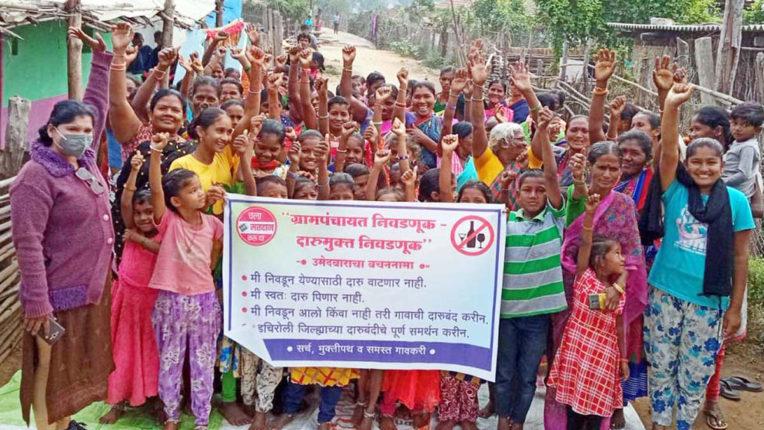 शराबमुक्त चुनाव के लिए 407 गावों का प्रस्ताव – 3 हजार से अधिक उम्मीदवारों का संकल्प