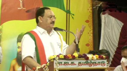 केंद्र की भाजपा नीत सरकार तमिलनाडु के कल्याण के लिए प्रतिबद्ध : नड्डा