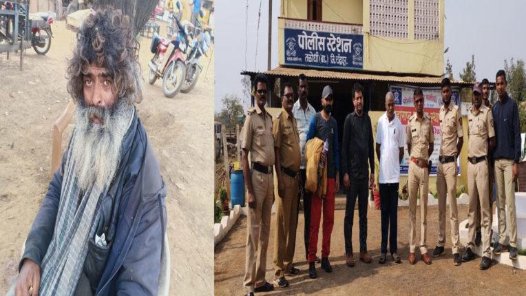 6 साल से लापता कश्मीरी व्यक्ति को मिलाया परिवार से थानेदार से प्रयासों से विक्षिप्त को मिला उसका परिवार
