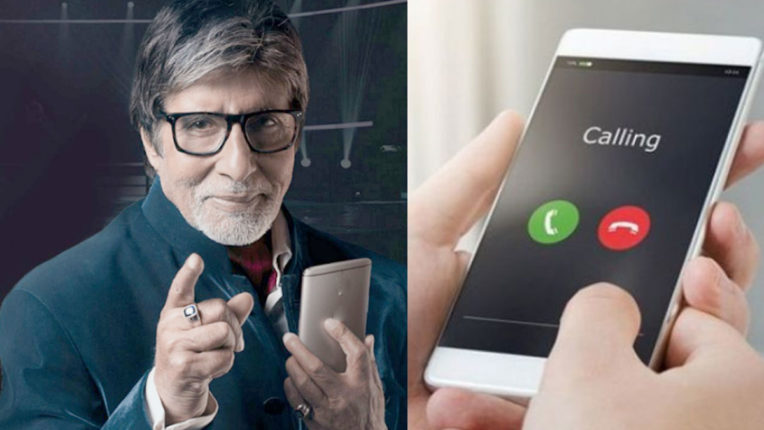 pil-filed-before-delhi-high-court-for-removal-of-covid-19-awareness-caller-tune-in-amitabh-bachchan-voice
