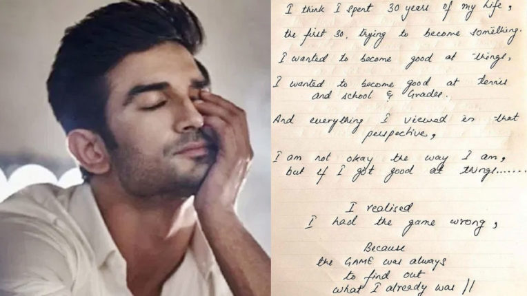 sushant-singh-rajput-sister-shweta-singh-kirti-shared-a-note-who-written-by-brother-ssr