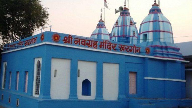 मकर संक्रांति पर सूर्य की पहली किरण पड़ती है सूर्य प्रतिमा पर, भारत में प्रसिद्ध है ये मंदिर