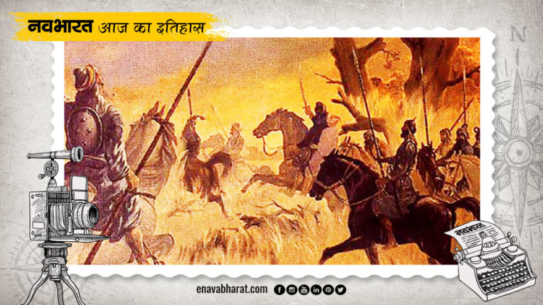 today-in-history-14-January Third Battle of Panipat between Marathas and Afghan ruler Ahmad Shah Abdali