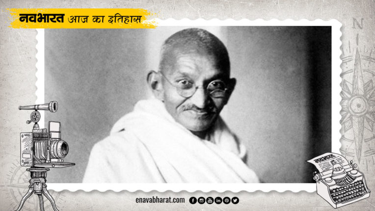 today-in-history-January 13, 1948, Gandhi finally announced his fast unto death