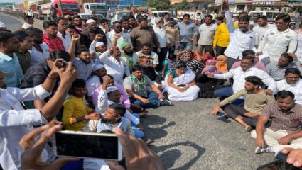 Chakkaajam protest in support of farmers