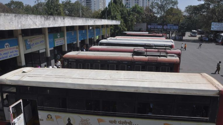 Nagpur ST Bus Stand
