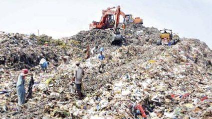 Dumping Ground