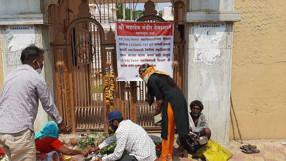 Mahashivratri, Shiv Temple