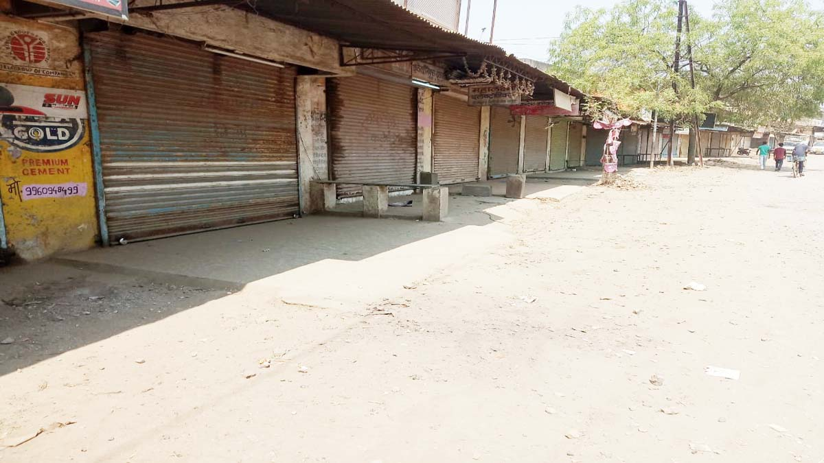 Response to 'Janata curfew' on the second day as well, the owners themselves remained closed.