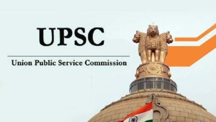 Civil Service Exams 2020: UPSC's interview process for civil services exam will begin from August 2