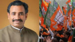 BJP MLA Ravindra Nath