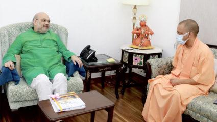 Amit Shah and Yogi Adityanath