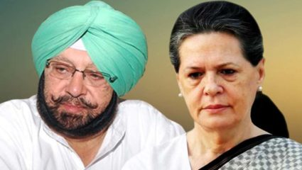 Amrinder Singh and Sonia Gandhi