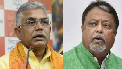 Dilip Ghosh and Mukul Roy
