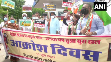 Petrol-Diesel Price Hike: Congress on the streets protesting against the increased prices of petrol and diesel in the country