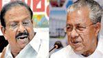 Sudhakaran & CM Vijayan