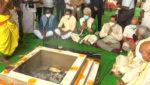 जम्मू में भगवान वेंकटेश्वर मंदिर की रखी नींव, उपराज्यपाल मनोज सिन्हा सहित केंद्रीय मंत्री जी किशन रेड्डी रहे मौजूद