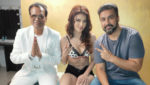 शर्लिन चोपड़ा ने राज कुंद्रा के साथ शेयर की तस्वीर, बोलीं 'मेरे लिए यह नया अनुभव था…'