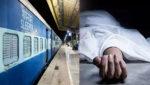 हादसा : उत्तर प्रदेश में ट्रेन की चपेट में आया युवक, मौके पर हुई मौत