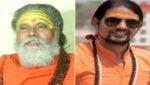 Court sent accused Anand Giri and Ajna Tiwari to 14 days judicial custody