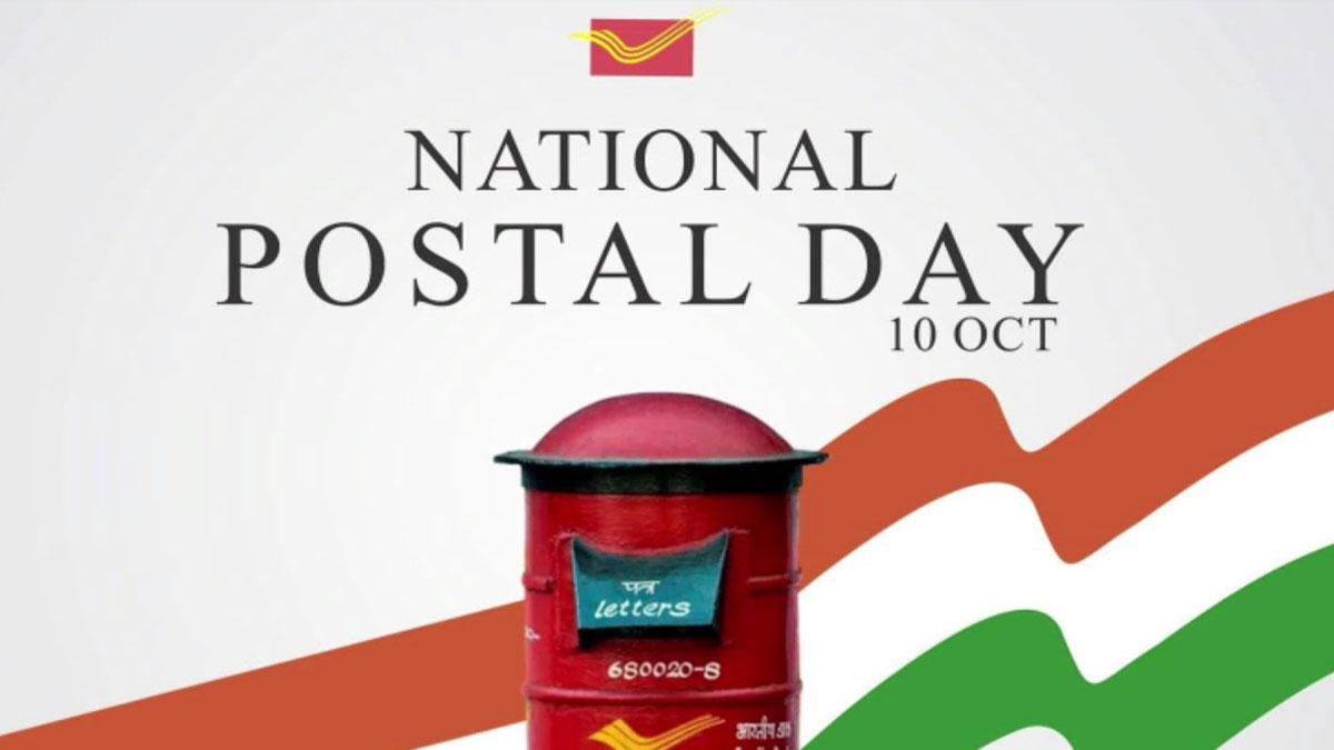 National Post Day 2021 | जानें कब और क्यों मनाया जाता है 'राष्ट्रीय डाक  दिवस' | Navabharat (नवभारत)