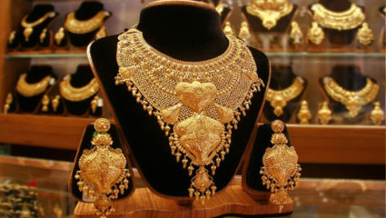 Gold rate |  Good information!  Gold gets inexpensive, buy rapid, know the new rate of 10 grams.   – nixatube